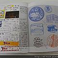 2014手帳