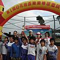 20091129第1屆白花油慈善皇后盃樂樂棒球邀請賽五年級組第四名
