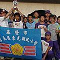 20081019板橋榮耀盃第三名