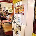 *2010.09.27*京阪神蜜月行 Day4