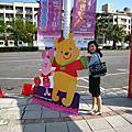 2007.03.03 台中皮傑燈會