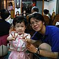 *2008.09.06*阿佑家族聚會@僑園