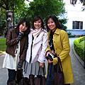 *2008.11.29*自由時報blogger聖誕彩妝採訪party