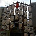 2009 Kyoto