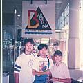 1992年西班牙遊學-Barcelona