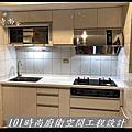 @廚具一字型 一字型廚房設計 系統廚具工廠直營 作品新北市新店張公館