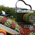 2015宜蘭旅色博覽會