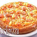披薩余貴客披薩