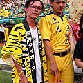 2006.08.05~2006.08.06日月潭、集集、斗六棒球場兩日遊