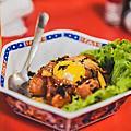 Jyu Jyu Restaurant