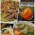 2013.08.28 誠記越南麵食館