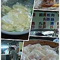2013.09.05 永安蒸餃