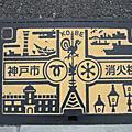 20090919神戸