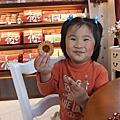 2011/03/20 富林園洋菓子