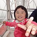 2010/04/03 劍湖山