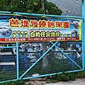香港BBQ同樂會