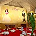 10.25. 2008 香港婚禮 - 準備中
