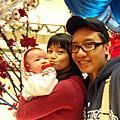 2008.12.25 聖誕節家庭樂