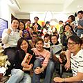 2008.12.31 - New Years Eve