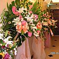 蒂瓦絲絲9.24.2006正式開幕記者會 I