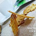【迷你杏仁薄餅】午茶嚐鮮套餐