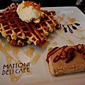 [高雄]馬多尼生活餐坊MATTONI DELI CAFE