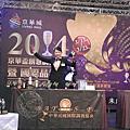 2014/03/23恭賀本系 翁立儒同學參加2014京華盃第一屆全國調酒大賽 榮獲佳作