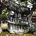 20110313 林家花園