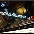 HANA錵鐵板燒