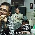 2009梓中同學會