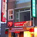2005江昌雲婦產科
