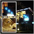 2010年11/27 知性+美食之旅 (蘭陽博物館&玻璃屋)