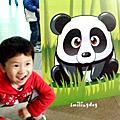 20090331 Zoo