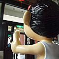 20090411 台中兩日遊