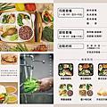 13食叁均衡餐