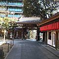 2014春節日本親子團之旅