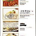 平陽省│Good Duck 착한 오리 好鴨子韓國餐廳│MENU․菜單