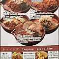 麵場 田所商店 Vietnam Tadokoro Syouten_MENU