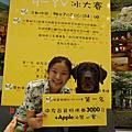 2007/07/07-中友、中興