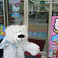 小熊也要環島