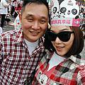 參加守護家庭幸福台灣
