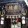 九州Day 1:台北-福岡(櫛田神社.中洲屋台)