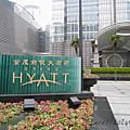 金茂君悅酒店