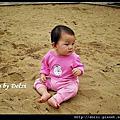 長庚社區遊玩