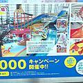 《日本打工》2012.07.20~23-第102天~105天