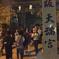 《日本打工》2012.07.24~26-第106天~108天
