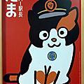 《日本打工》2012.09.04~09.11-第148天~155天