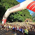 台北最美的賽道-2011太魯閣峽谷馬拉松(上)