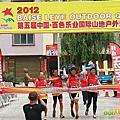 【主題賽事】-『台灣浩捍鐵人隊 - 第五屆中國百色樂業國際山地戶外運動挑戰賽』