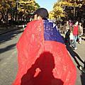 【賽場焦點】-『日本VS台灣 馬拉松優缺點之導讀』